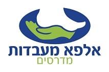 אלפא מעבדות מדרסים – מומחים לכף הרגל Logo